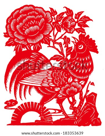 China papercut cock peony flowers meaning stock illustration china paper cut the cock and the peony flowers meaning riches mightylinksfo