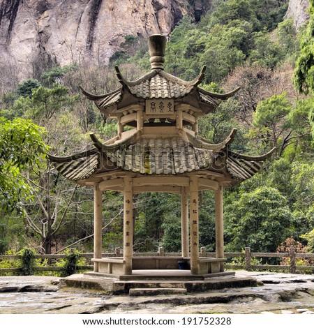 China Pavilion - stock photo