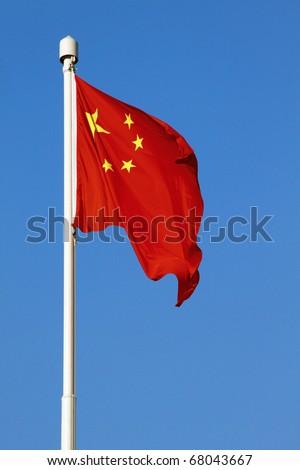 China's flag - stock photo