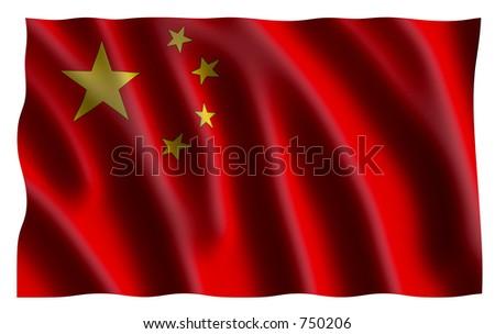 China's Flag (3D) - stock photo