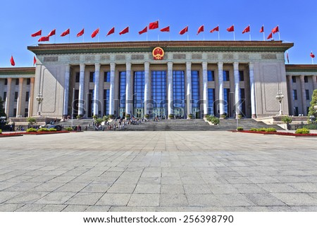 China's Great Hall of the People - stock photo