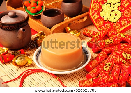 China's traditional New Year's dishes,  rice cake.the Chinese words is 'lucky', not a logo or trademark.