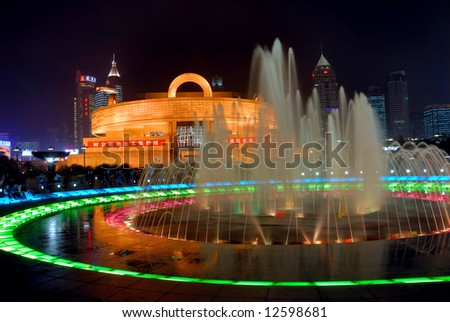 China Shanghai People square National Museum night view