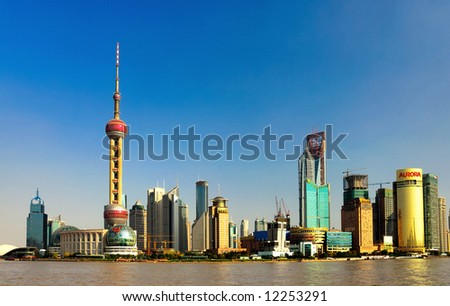 China Shanghai  Pudong skyline with the pearl tower. - stock photo