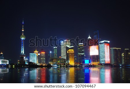 China Shanghai skyline night 2012