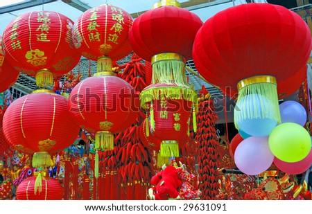 China Shanghai Yuyuan market red lanterns - stock photo