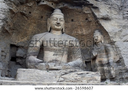 China/shanxi:Stone carving of Yungang grottoes, tall buddha