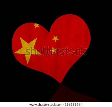 China textured flag in heart shape on black - stock photo