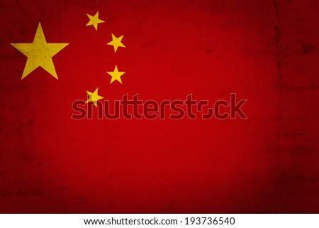 China vintage flag - stock photo