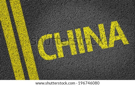 China written on the road - stock photo