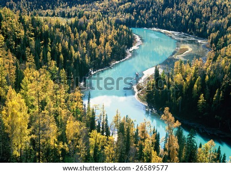 China/xinjiang hiking: Fall colors of Moon bay in Kanas