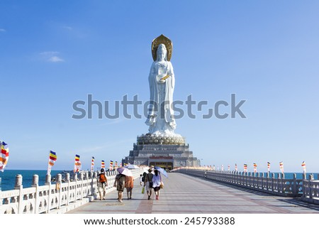 China, Yalong Bay - stock photo
