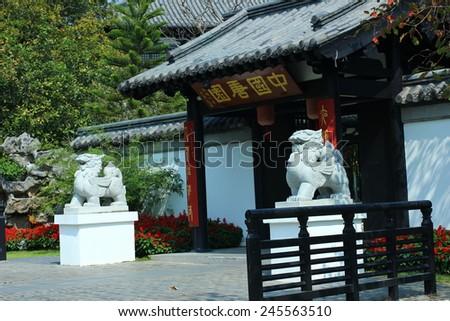 "chinanese style house model in ""Royal Park Rajapruek"" of Thailand. - stock photo"