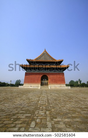 Chinese ancient architectural landscape in Eastern Royal Tombs of the Qing Dynasty, ?China