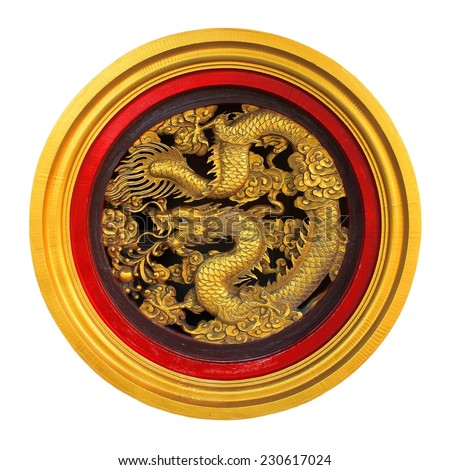 Chinese art wood carving - Dragon
