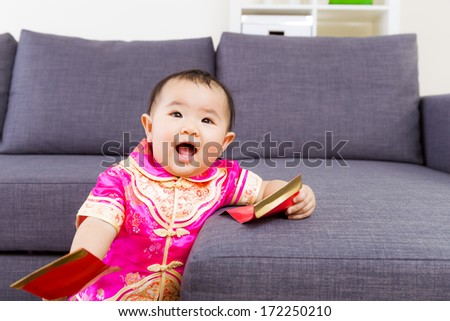 Chinese baby taking red pocket - stock photo