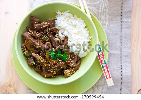 Chinese beef with rice - stock photo