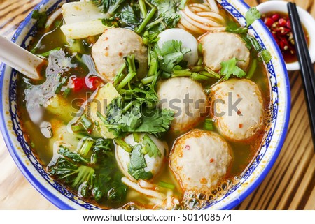 Chinese bursting meatball noodle stuffed with fried fragrance ground meat in superior broth enclosed within / Soup noodle / Exploding feel when taken with big bite. Served in spicy and non spicy soup