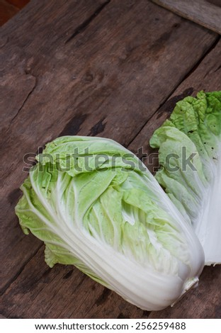Chinese Cabbage-Michilli on wooden table