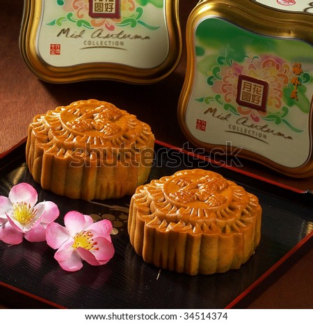 Chinese Stir Friedrice Cake Recipe