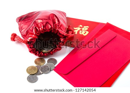 "Chinese Calligraphy ""Fu"" on Red Paper, ""Fu"" means Luck and Good Fortune."