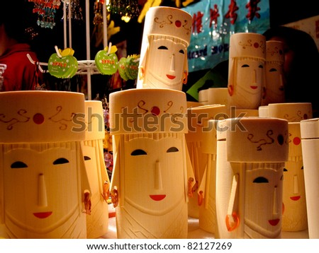 Chinese Carving Dolls with smiling