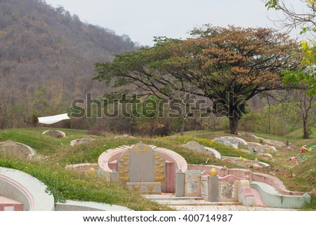Chinese cemetery on Tomb Sweeping Day
