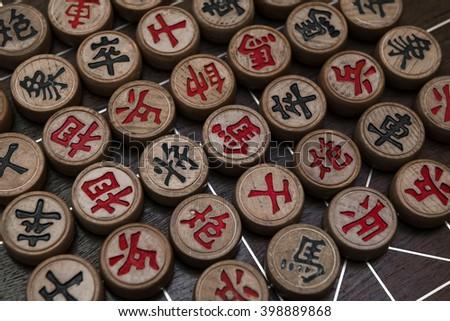 Chinese chess - stock photo