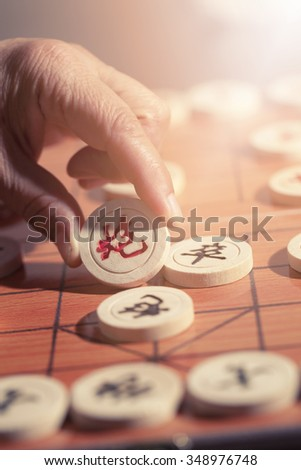 Chinese chess,general and prime minister - stock photo