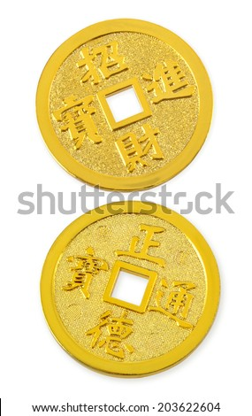 Chinese Coin - stock photo