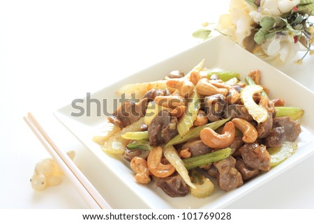Chinese cuisine, cashew nuts and celery stir fried with gizzard