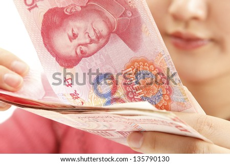 Chinese currency