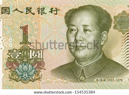 Chinese currency  - stock photo