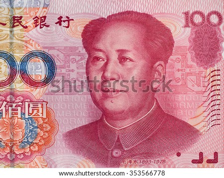 Chinese currency 100 yuan banknote, China money closeup - stock photo