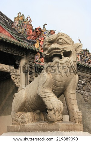 Chinese Decoration in front of Ancestral Temple  - stock photo
