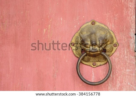 Chinese door knock - stock photo