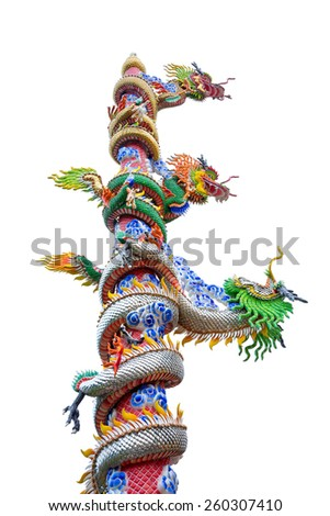 Chinese dragon art sculpture isolated on white.