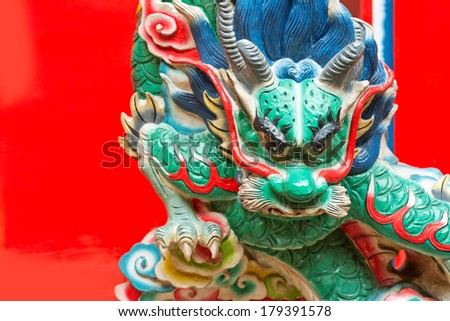 Chinese Dragon at a temple in SIngapore - stock photo
