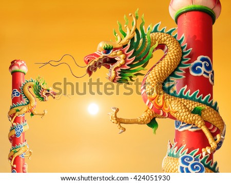 Chinese dragon,Chinese style dragon statue with sunset. - stock photo