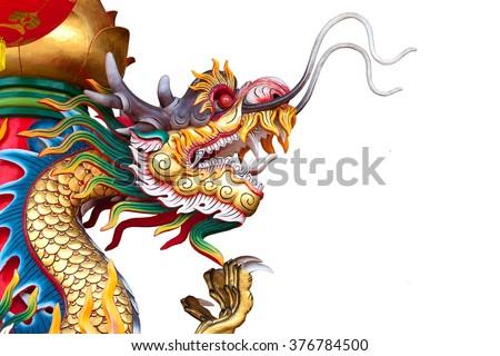 Chinese dragon isolated on white background. - stock photo