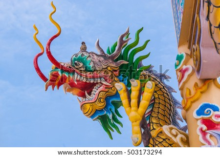 Chinese Dragon on gate