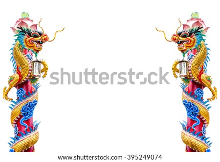 Chinese dragon on isolate background