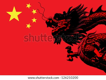 Chinese dragon on the flag of China. - stock photo