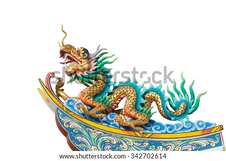 Chinese dragon on the isolated on white background, The public areas of the Chinese temple. This has clipping path.