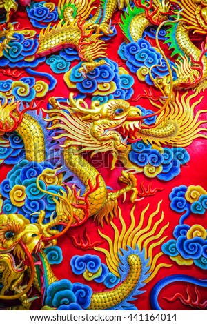Chinese dragon sculpture, mostly is decorated on the wall of Chinese temple or shrine - stock photo