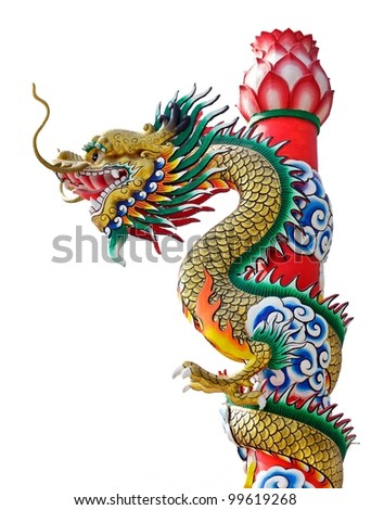 chinese dragon statue isolated on white background, Thailand - stock photo