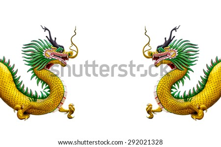 Chinese dragon statue isolated on white background with copy space - stock photo
