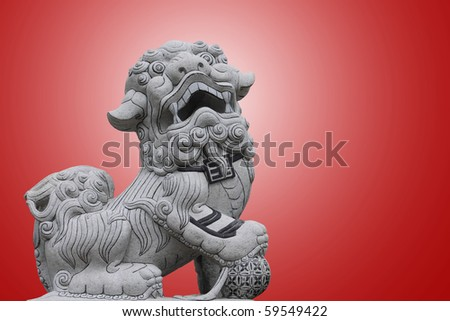 Chinese dragon statue sculpture.