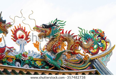 chinese dragon stucco arts isolated on white background