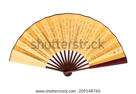 Chinese fan isolated on white background - stock photo